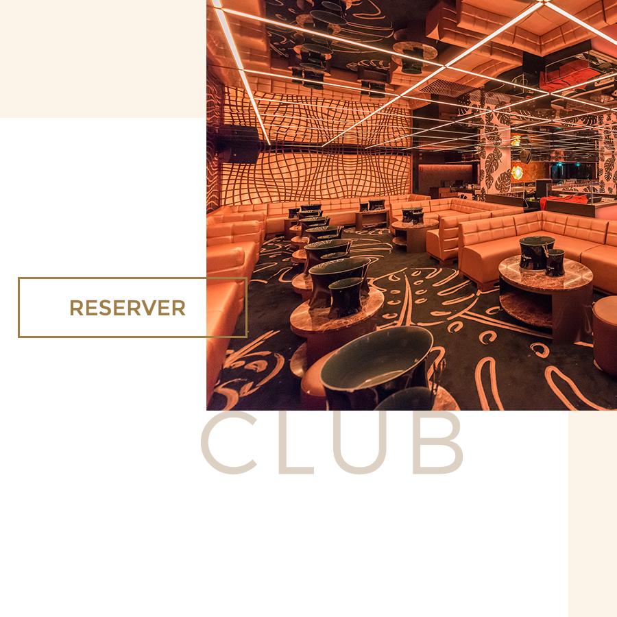 bouton de réservation pour le club avec une photo de la boîte de nuit